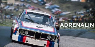 BMW Adrenalin