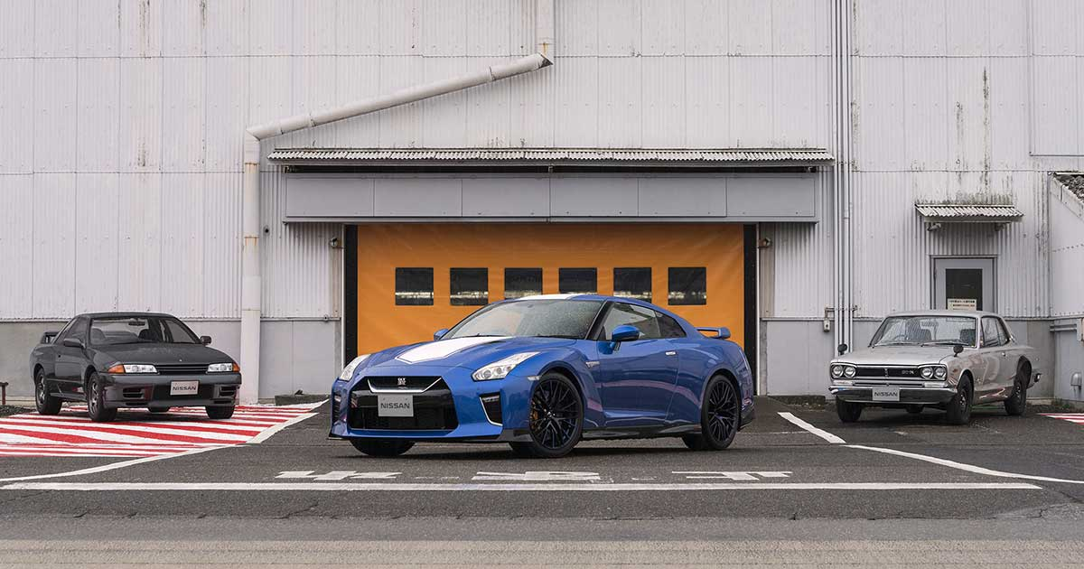 Nissan GT-R legends