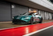 Aston Martin F1 safety car